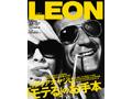 leon_120x90